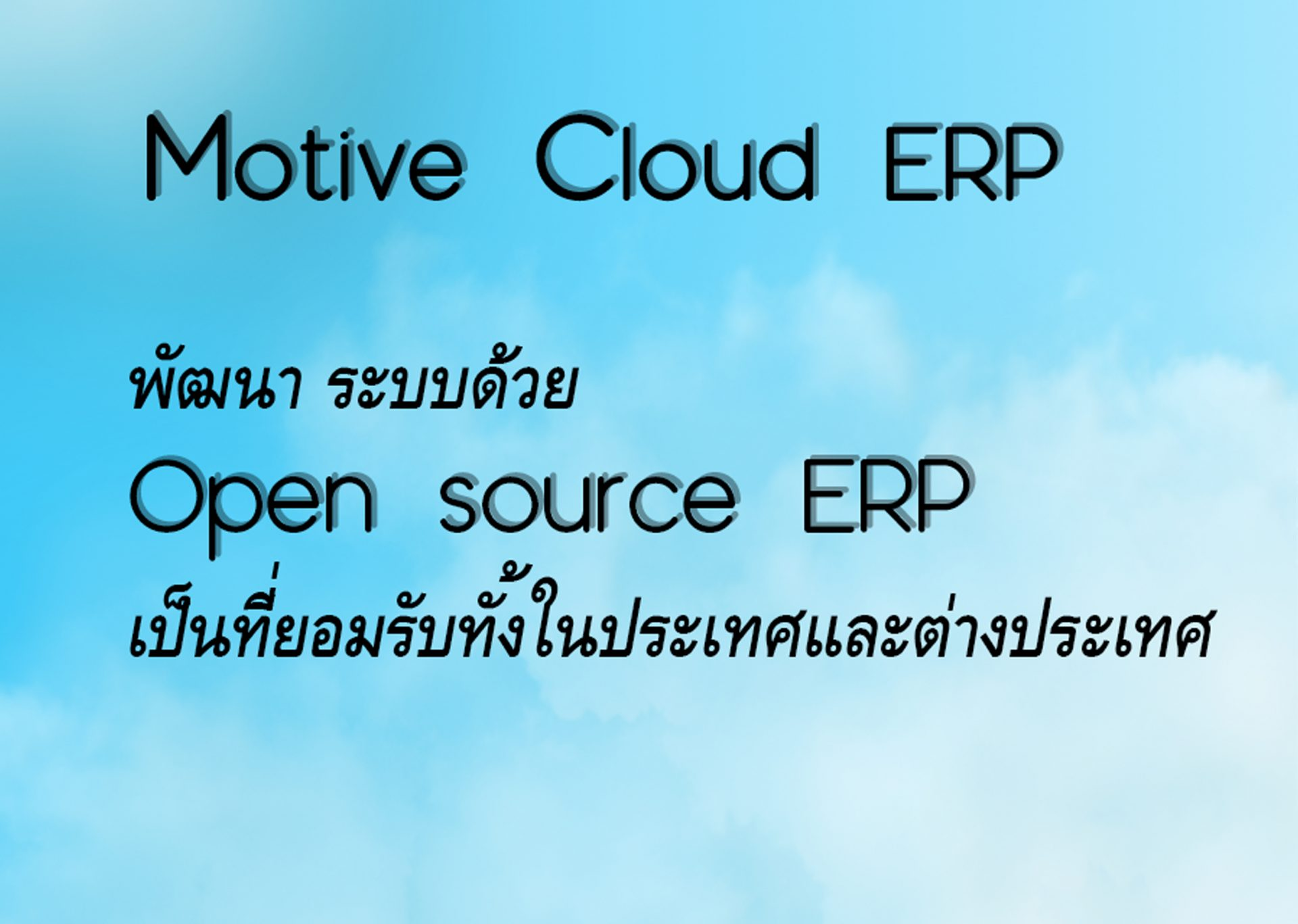 Motive Solutions Co.,Ltd.